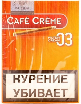 Сигариллы Cafe Creme Filter Cream 03 вид 1