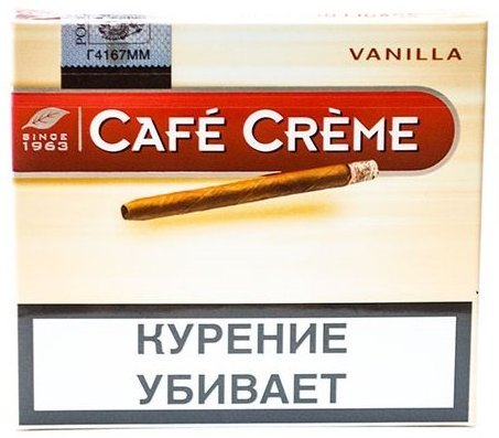 Сигариллы Cafe Creme Vanilla вид 1