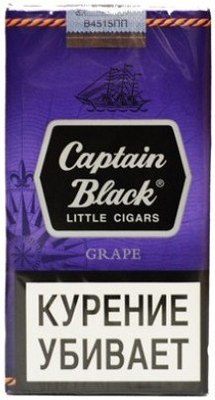 Сигариллы Captain Black Grape вид 1
