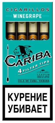 Сигариллы Cariba Winegrape вид 1