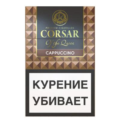 Сигариллы Corsar Cappucino вид 1