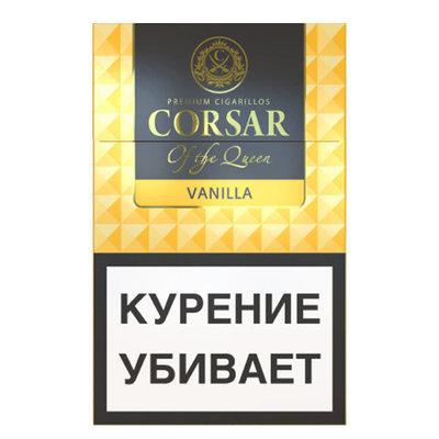 Сигариллы Corsar Vanilla вид 1