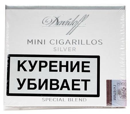 Сигариллы Davidoff Mini Silver 20 шт. вид 1