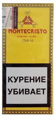 Сигариллы Montecristo Club вид 1