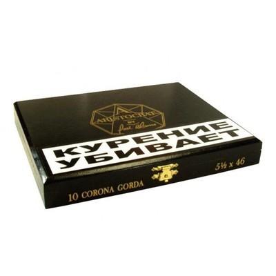 Сигары  Aristocrat by Jose Blanco Corona Gorda вид 2