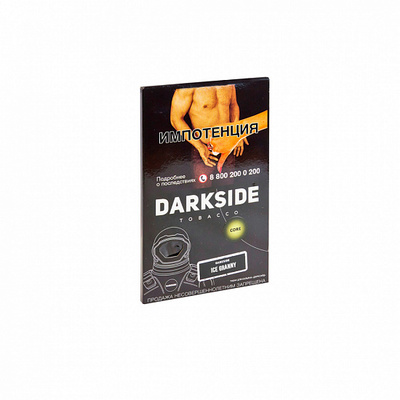 Кальянный табак Darkside CORE Ice Granny 100 gr вид 1