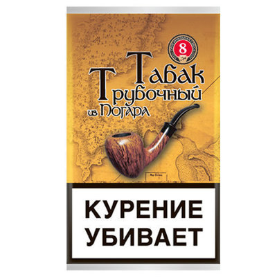 """Трубочный табак """"Из Погара"""" Смесь №8 (40 гр.) вид 1"""
