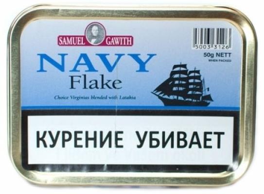 Трубочный табак Samuel Gawith Navy Flake (50 гр.) вид 1