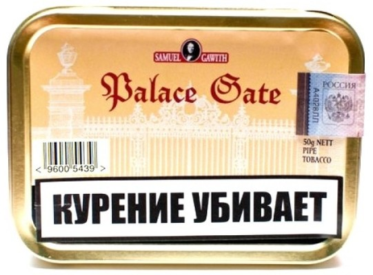 Трубочный табак Samuel Gawith Palace Gate (50 гр.) вид 1