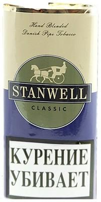 Трубочный табак Stanwell Classic вид 1