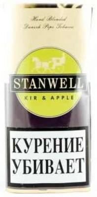 Трубочный табак Stanwell Kir & Apple вид 1