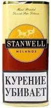 Трубочный табак Stanwell Melange вид 1